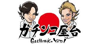 ガチンコラーメン屋台に出てたKAT-TUN上田竜也が面白い!中丸雄一も電話で出演