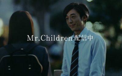 Mr.Children「抱きしめたい」の歌詞を自分の子どもに重ねて聴く