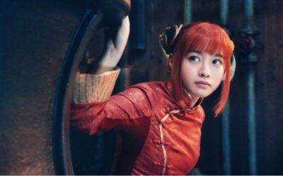 「銀魂」で神楽役の橋本環奈が最高でカワイイ!!続編も期待!